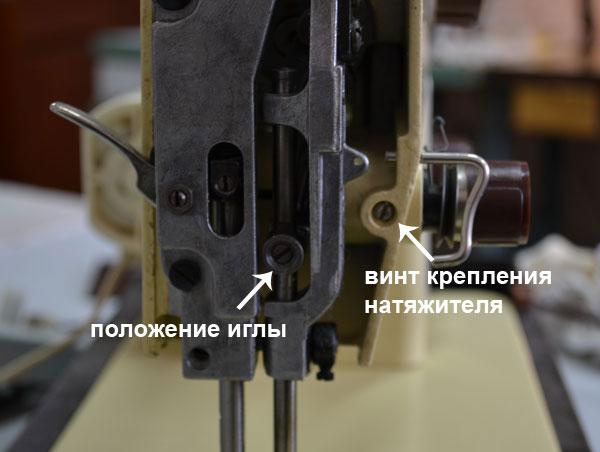 Najčastejšie príčinou poruchy šijacieho stroja je horná niť. Zlomenie  vlákna 54c792ee6bb